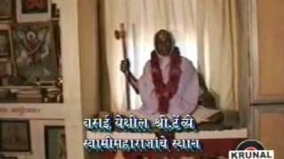 Datta Guru Darshan Part 2 of 10