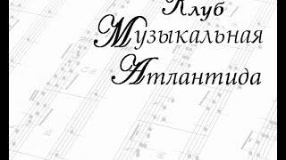 Концертный спектакль «Анна, Поэт и Модильяни», 1-е действие