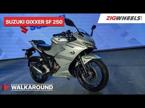 Suzuki Gixxer SF 250 Launch Video | Price, Engine, Features & More