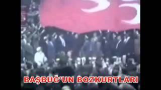 Başbuğ Türkeş MÇP'den MHP'ye geçiş kurultayı 2017 Video