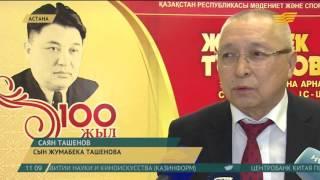 Ташенов и Кунаев не отдали казахские земли России