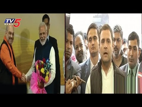 Rahul gandhi response On Gujarat & Himachal Pradesh Election Results 2017 | TV5 News