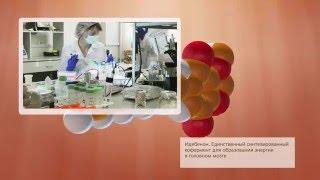 Создание видеоинфографики - Презентация препарата