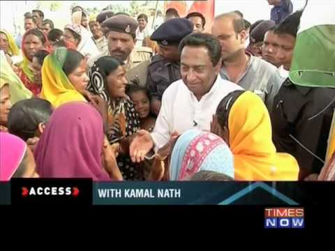Access: Kamal Nath- Part 2