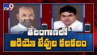Viral audio clip claims Karimnagar collector colluded with Bandi Sanjay - TV9