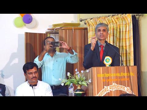 Hon Vivek Sawant sir speech Gangapur, Aurangabad.