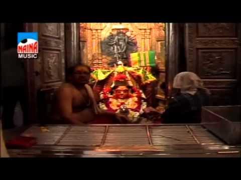 Mata Mumbadevi Mahima Story