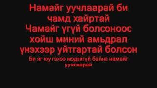Boom Sound - Gomdol (lyrics)