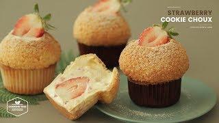 딸기 쿠키슈 머핀 만들기 : Strawberry Cream Puff(Cookie Choux) Muffin Recipe  Cooking tree
