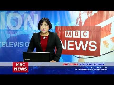 MBC NEWS medeelliin hutulbur 2017 10 26