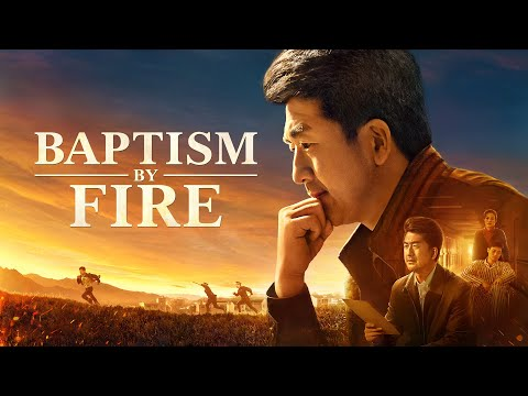 """Full 2019 Christian Movie """"Baptism By Fire"""" 