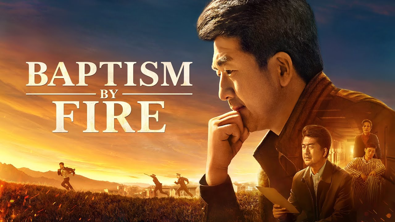 """Full Christian Movie """"Baptism by Fire"""" 