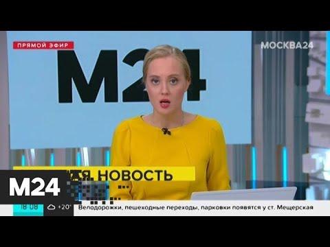 Семь хоккеистов ЦСКА сдали положительные тесты на COVID-19 - Москва 24