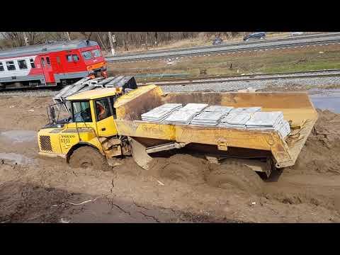 Volvo грязи не боятся, если вдвоём)