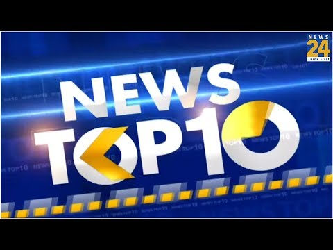 Rashtra Ki Baat Top 10 News | 15 Aug 2019 |