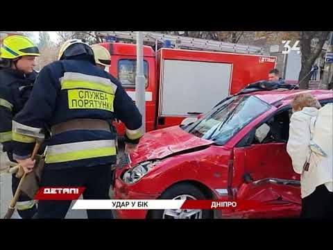 34 телеканал: Авария в центре Днепра: есть пострадавшие