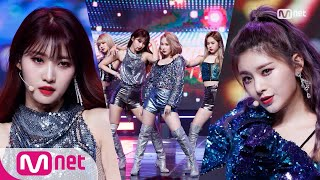 [EVERGLOW - LA DI DA] KPOP TV Show |  M COUNTDOWN 201015 EP.…