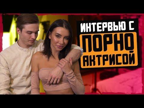ГЛАВНЫЕ МИФЫ О П*РНО 2