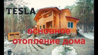 Установка теплого пола ТЕСЛА на базе отдыха в Ленинградской облсти на берегу Ладожского озера