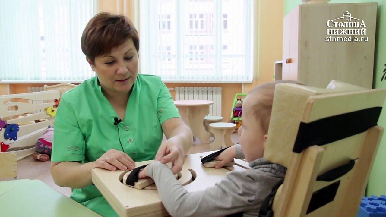 Центр длительной реабилитации детей с аутизмом и ДЦП ...