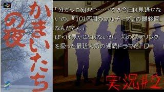 101匹目のマルチーズ・ミシシッピマッドケーキ Twitter→今の所やって...