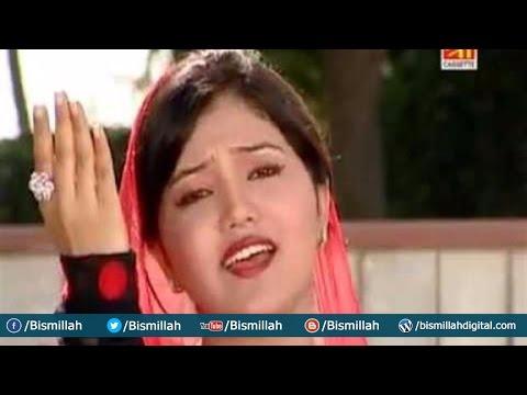 Deewano Me Sabir Ke Hulchal | Sabir Ji Ke Naam Ek Khat | Anuja | Muslim Song | Bismillah