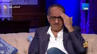 """رأي عام - محمد أبو داوود: عادل إمام طلبني كبديل لمصطفى متولي في """"بودي جارد"""" بعد دفنه مباشرة"""