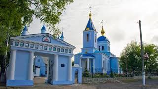 Мой город в истории Донбасса. Шахтёрск