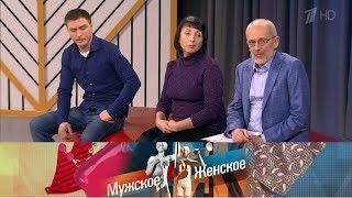 Мужское / Женское - Огонь любви. Выпуск от 23.03.2018