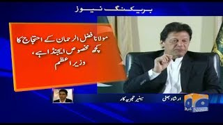 Geo Bulletin 06 PM | Fazl-ur-Rehman Ke Protest Ka Kuch Makhsus Agenda Hai | 23rd October 2019