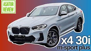🇺🇸 Обзор рестайл BMW X4 G02 30i M-Sport PLUS Brooklyn Grey / БМВ Х4 30и М-Спорт ПЛЮС Бруклин 2022