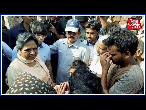 Fresh Clash in Saharanpur Village After Mayawati's visit; Six Injured