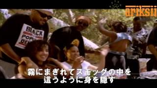 (日本語字幕付) Snoop Dogg - Who Am I (What's My Name)