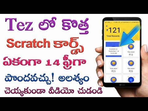 Repeat Tez App Scratch Card With Out Money Send by Money Income