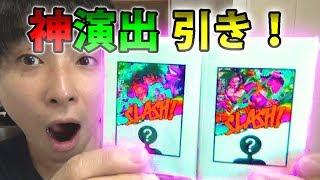 SDBH 奇跡到来⁉3500円UR確定スラッシュオリパで的確ヤムチャ演出キタ!!!超ドラゴンボールヒーローズ thumbnail