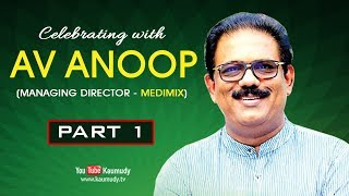 An Exclusive Interview with AV Anoop | Part 1/2 | Onam Special Programmes 2018