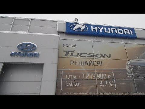HYUNDAI  цены на модельный ряд февраль 2018