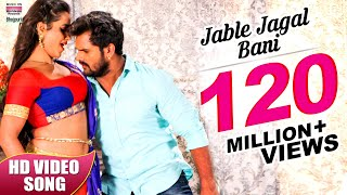 JABLE JAGAL BANI | Khesari Lal Yadav, Kajal Raghwani | HD VIDEO | SANGHARSH | Hit Song 2018