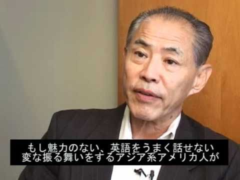 A Lawyer with Integrity: Dale Minami (Japanese Translation)