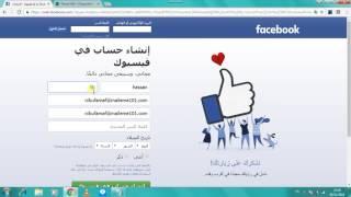 طريقة انشاء حساب فيسبوك بدون رقم هاتف بكل سهولة | بدون استعمال ايمايلك الخاص |