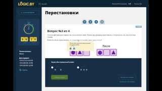Личный кабинет пользователя LogicLike / Обзор