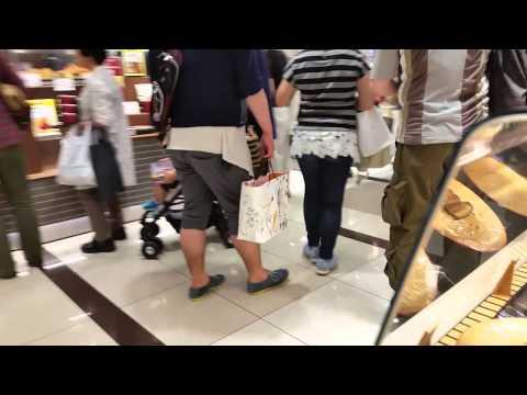 Tokyo Underground City Food Court