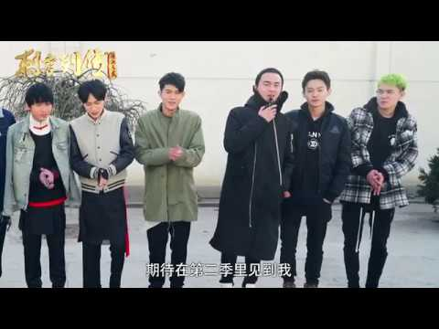 170607 Men with Sword ♥ Men with Sword Academy ep 1【刺客列传�07 刺客学院第一期