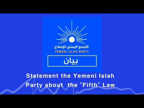 Statement the Yemeni Islah Party about  the