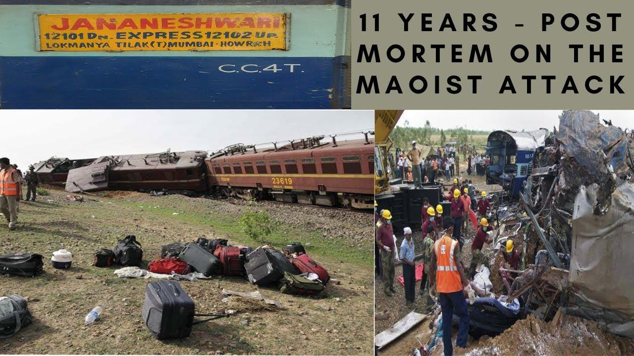 JNANESWARI RAIL ATTACK   पश्चिम बंगाल रेल दुर्घटना   A Post Mortem   Indian Railways