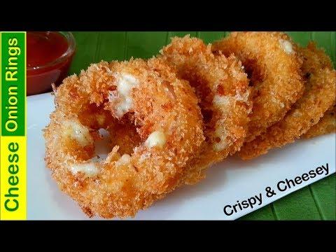 जाने कैसे प्याज का क्रिस्पी रिंग्स बनाये /Make Tasty Crispy & Cheese Stuffed Onion Rings Recipe