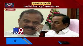Political Mirchi : Masala News From Telugu States - TV9