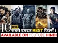 Top : 10 Hollywood Action Movies On Youtube in Hindi | Best Action Movies | AKR Update