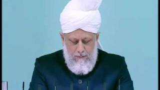 Friday Sermon : 7th August 2009 - Part 2 (Urdu)