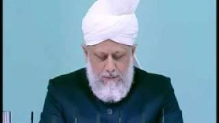 Friday Sermon : 7th August 2009 - Part 2 (Urdu)